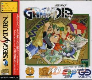 Grandia Memorial Package per Sega Saturn
