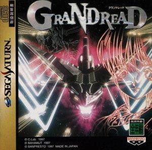 Grandred per Sega Saturn