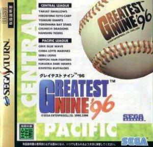 Greatest Nine '96 per Sega Saturn