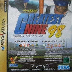 Greatest Nine '98 per Sega Saturn