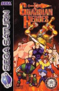 Guardian Heroes per Sega Saturn
