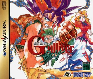 Gulliver Boy per Sega Saturn