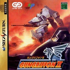 Gun Griffon II per Sega Saturn