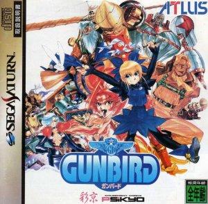 GunBird per Sega Saturn