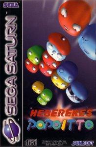 Hebereke's Popoitto per Sega Saturn