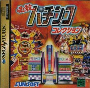 Hissatsu Pachinko Collection per Sega Saturn