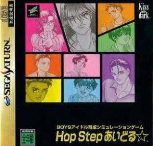 Hop Step Idol * per Sega Saturn