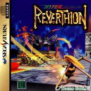 Hyper Reverthion per Sega Saturn