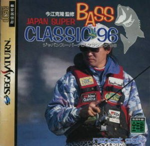 Japan Super Bass Classic '96 per Sega Saturn