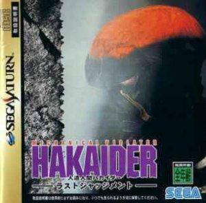 Jinzou Ningen Hakaider: Last Judgement per Sega Saturn