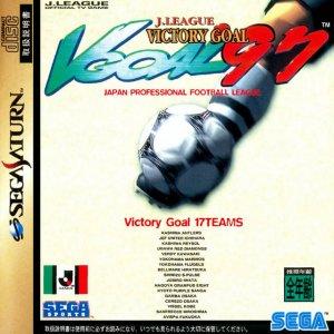 J-League Victory Goal '97 per Sega Saturn