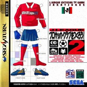 J-League Pro Soccer Club o Tsukurou 2 per Sega Saturn