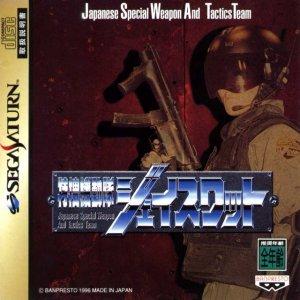 J-Swat per Sega Saturn