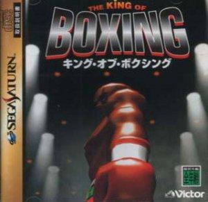 King of Boxing per Sega Saturn