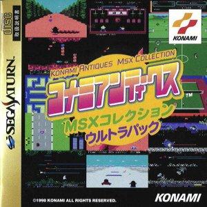 Konami Antiques: MSX Collection per Sega Saturn