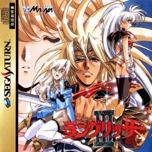 Langrisser III per Sega Saturn