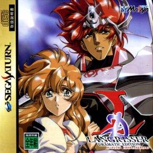 Langrisser I & II per Sega Saturn