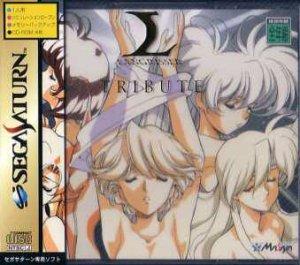 Langrisser Tribute per Sega Saturn