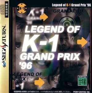 Legend of K-1 Grand Prix '96 per Sega Saturn