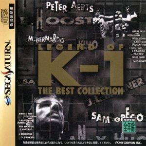 Legend of K-1 The Best Collection per Sega Saturn