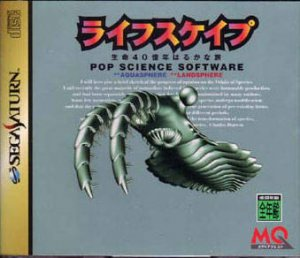 LifeScape per Sega Saturn