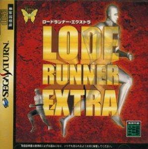 Lode Runner Extra per Sega Saturn