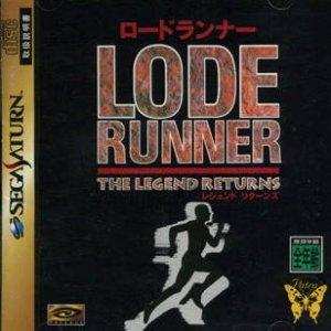 Lode Runner: The Legend Returns per Sega Saturn