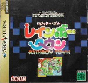 Logic Puzzle Rainbow Town per Sega Saturn