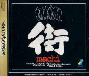 Machi per Sega Saturn