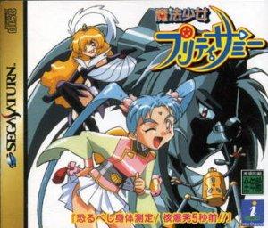 Mahou Shoujo Pretty Sammy per Sega Saturn