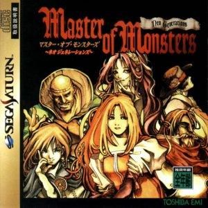 Master of Monsters: Neo Generation per Sega Saturn