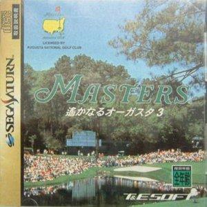 Masters: Harukanaru Augusta 3 per Sega Saturn