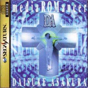 Media ROMancer per Sega Saturn