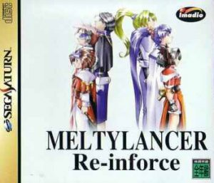 Melty Lancer: Re-inforce per Sega Saturn
