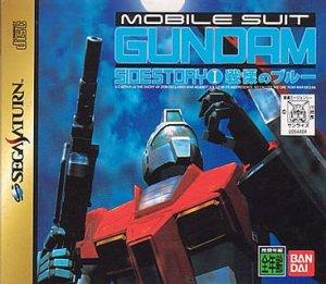 Mobile Suit Gundam Side Story 1 per Sega Saturn