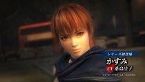 Ninja Gaiden 3: Razor's Edge - Trailer di lancio giapponese