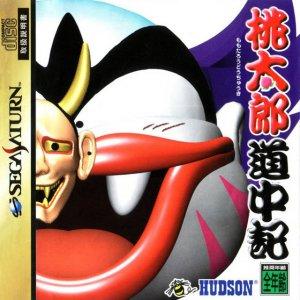 Momotaro Douchuuki per Sega Saturn