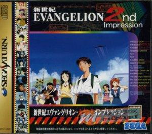 Neon Genesis Evangelion 2nd Impression per Sega Saturn