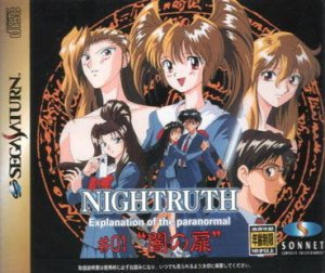 Nightruth Explanation Of The Paranormal #01 per Sega Saturn