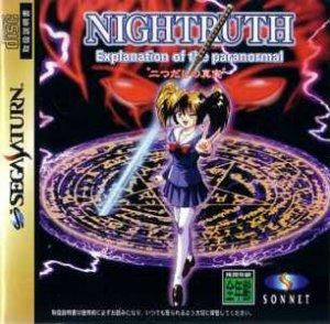 Nightruth Explanation of the paranormal #3: Futatsudake no Shinjitsu per Sega Saturn