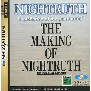 Nightruth - The Making Of Nightruth per Sega Saturn