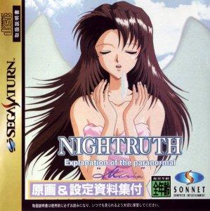 "Nightruth Explanation of the paranormal ""Maria"" per Sega Saturn"