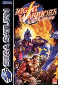 Night Warriors: Darkstalkers' Revenge per Sega Saturn