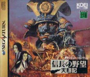 Nobunaga no Yabou: Tenshoki per Sega Saturn