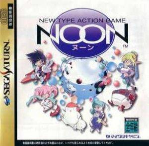 Noon per Sega Saturn