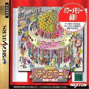 Pachinko Hall Shinso Dai Kaiten per Sega Saturn