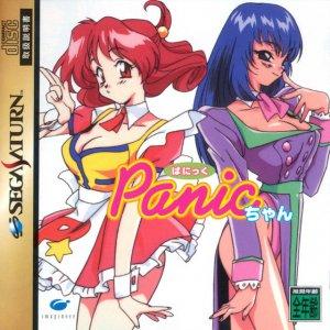 Panic-Chan per Sega Saturn