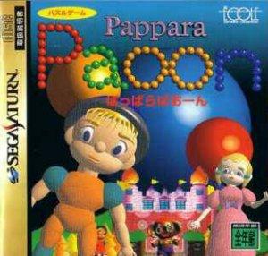 Pappara Paoon per Sega Saturn