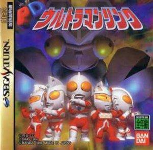 PD Ultraman Link per Sega Saturn