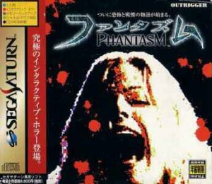 Phantasm per Sega Saturn
